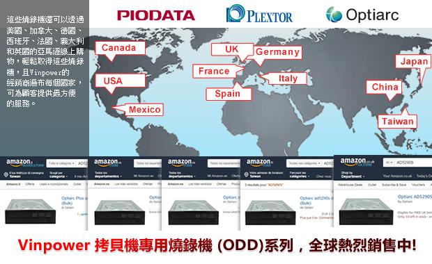 ODD-line-globally-v1TW
