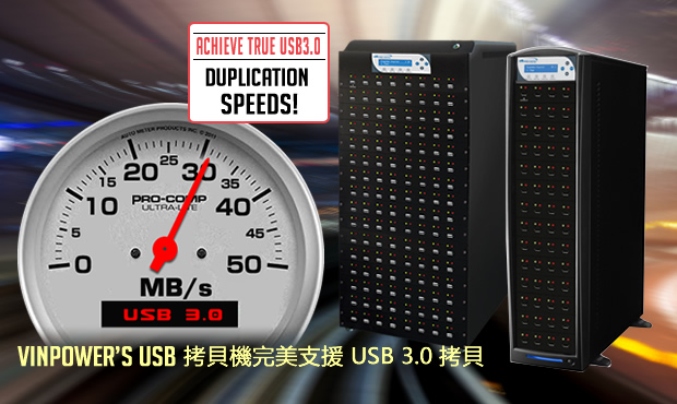USB-speed-TW