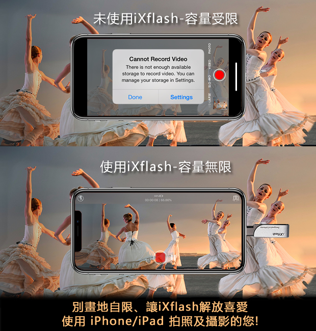 ixflash-storage-full-TW