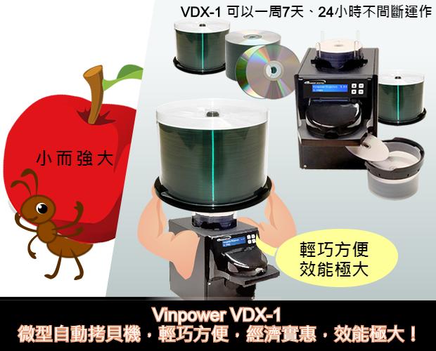 miniLoader-VDX1-ant-TW