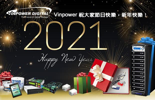2021-newyear-TW