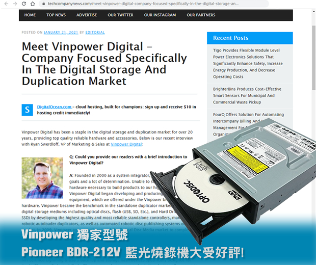 BDR-212V-press-release-TW