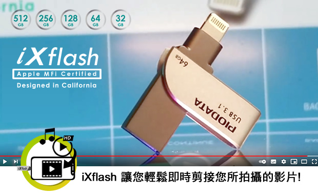 ixflash-video-feature-TW