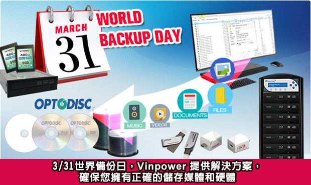 World-Backup-Day-tw